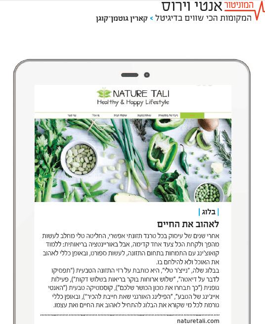 nature-tali-menta-magazine